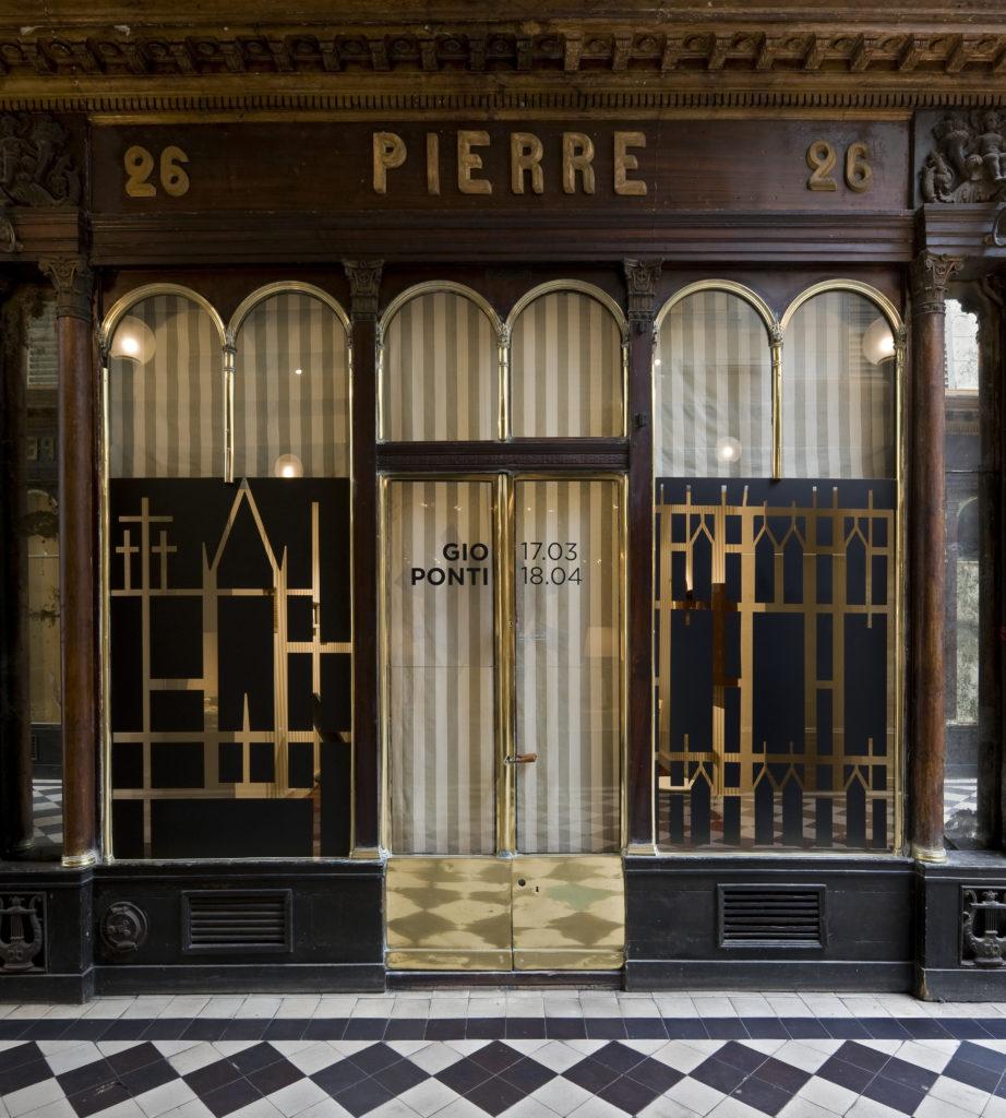 Photo de l'entrée de la galerie du passage